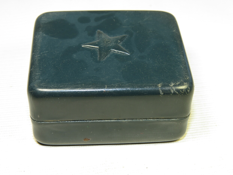 Артефакт Советской Армии (1941)