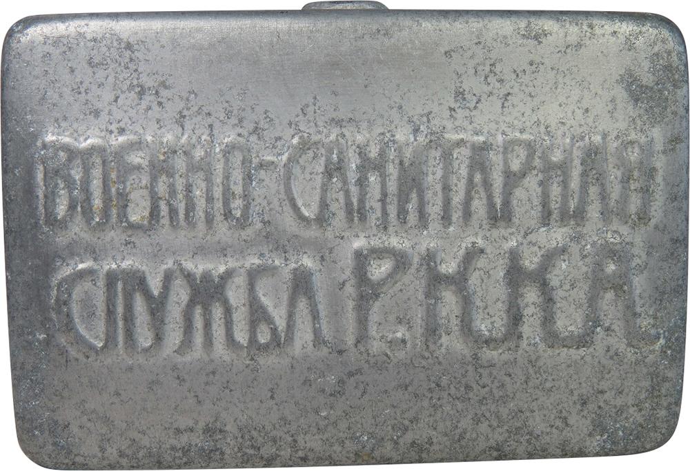 Мыльница РККА времен Великой Отечественной Войны