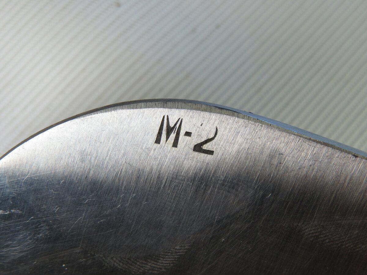 Фото: Нож пехоты времен ВОВ: М  2